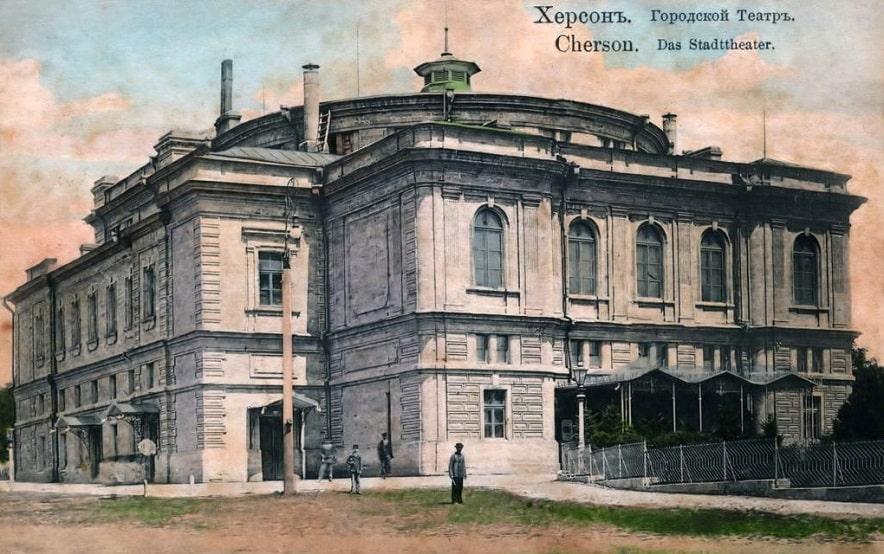 Театр Кулиша до войны