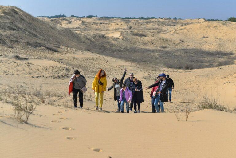 Прогулянка пісками