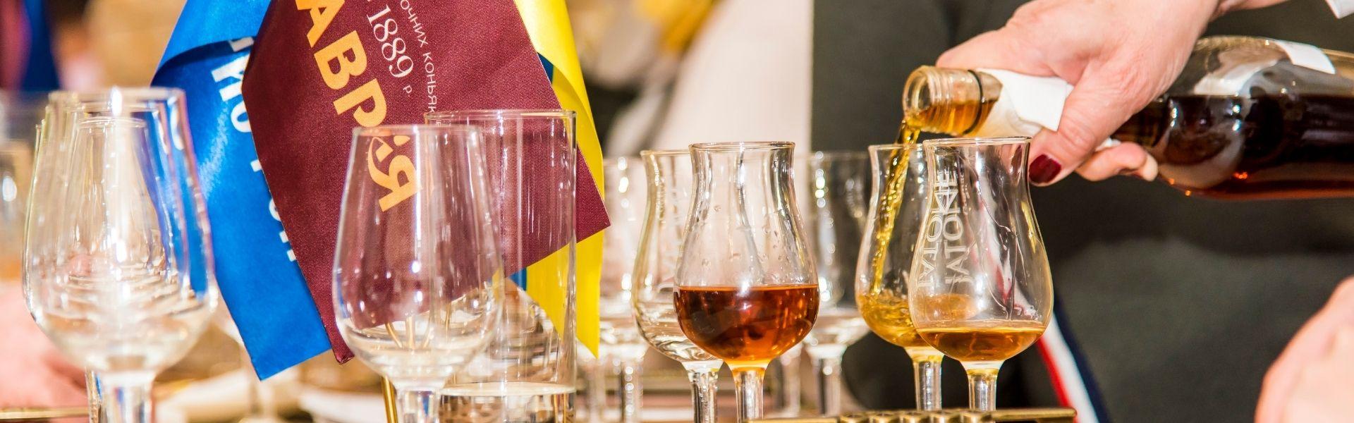 Коньячно-винний тур на завод Таврія