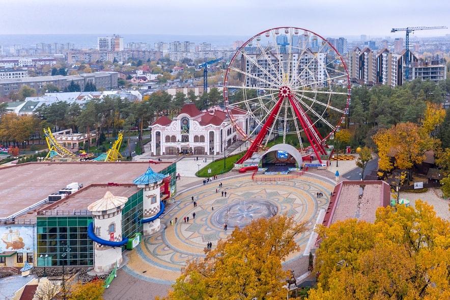 Парк в Харкові