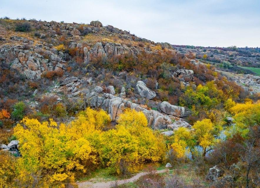 Осенний каньон