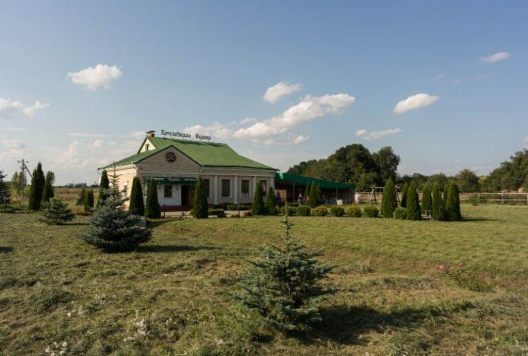 Кочубеївська садиба