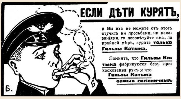 Своеобразная реклама сигарет