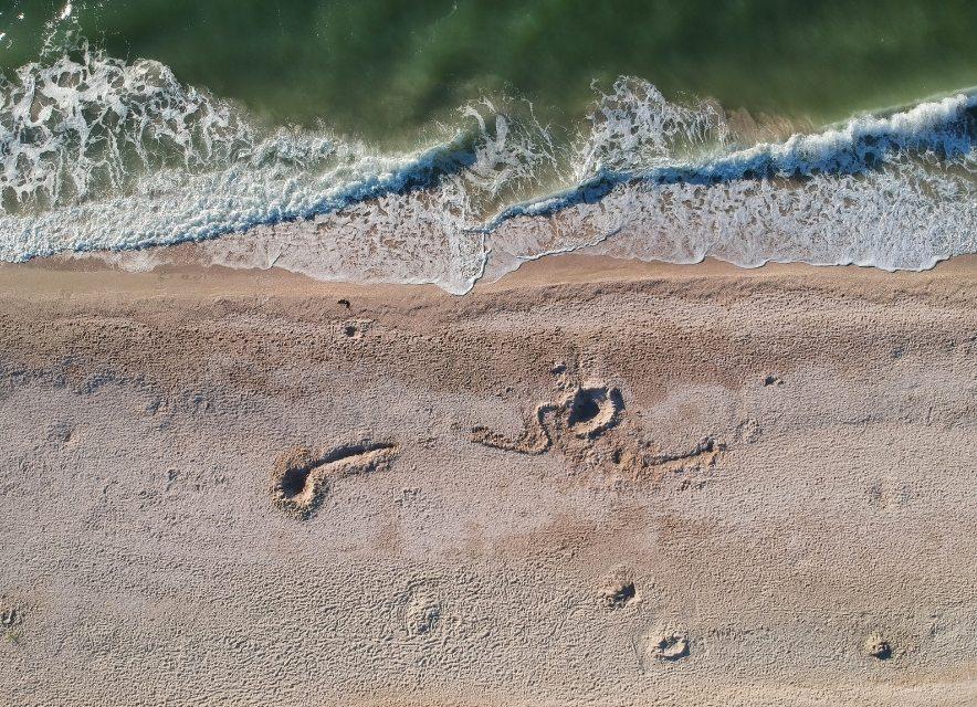 Пляж на Генгірці