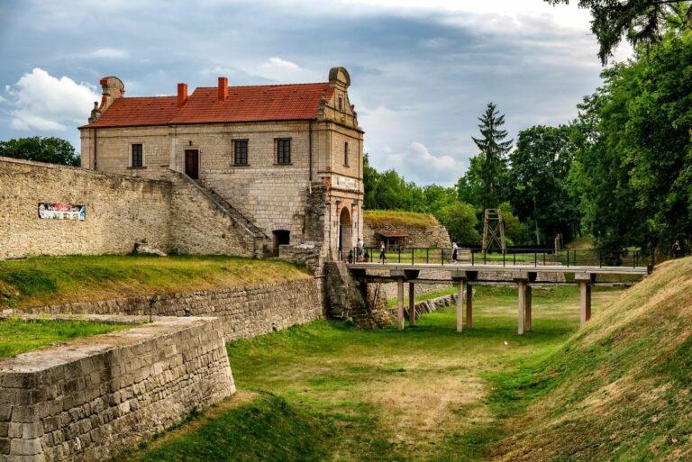 Рів фортеці