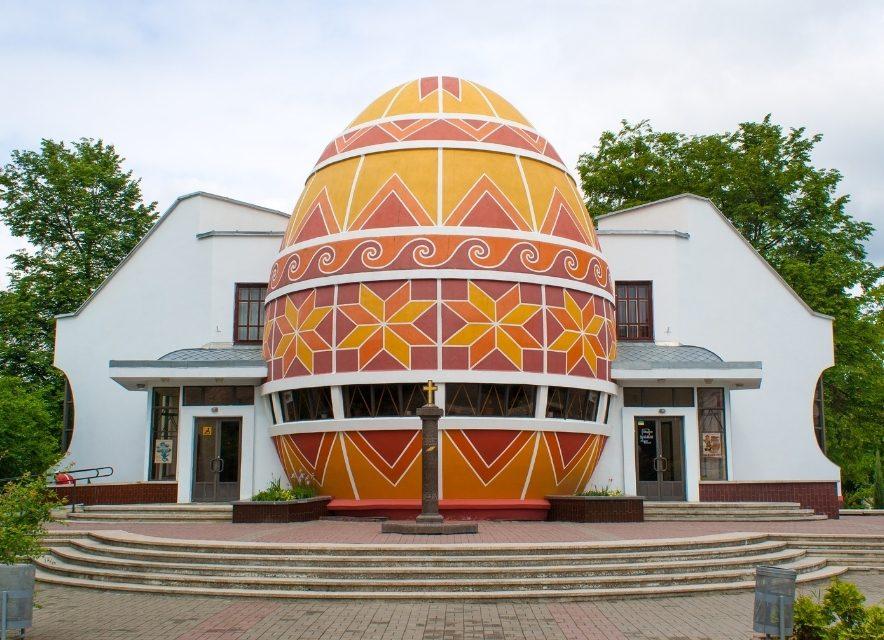 Музей писанки в Украине