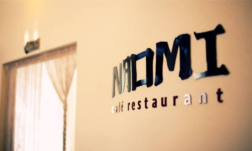 Ресторан Наомі