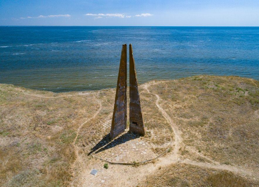 Пам'ятник на острові Березань