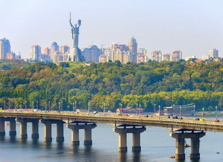 Київ міст