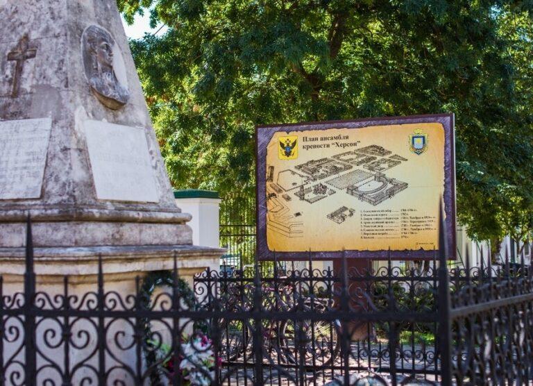 Погребены в ограде церкви