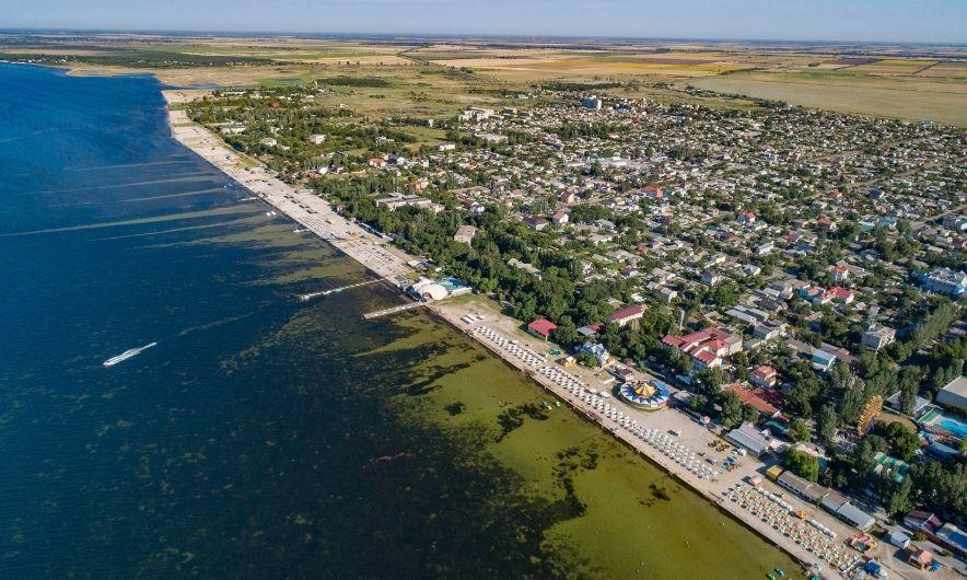Скадовськ, Херсонська область