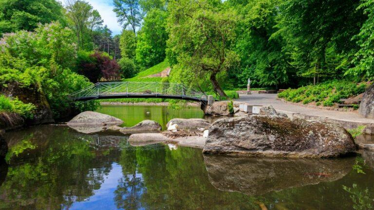 Софиевский парк, Умань