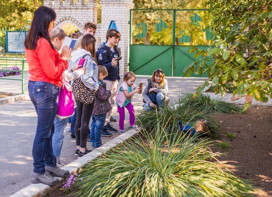 Вхід в зоопарк