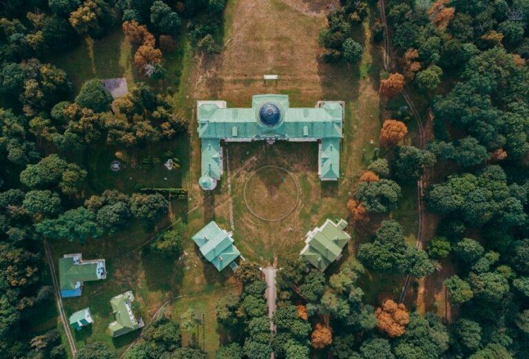 Качановка парк