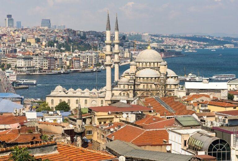 Панорамный вид на Стамбул